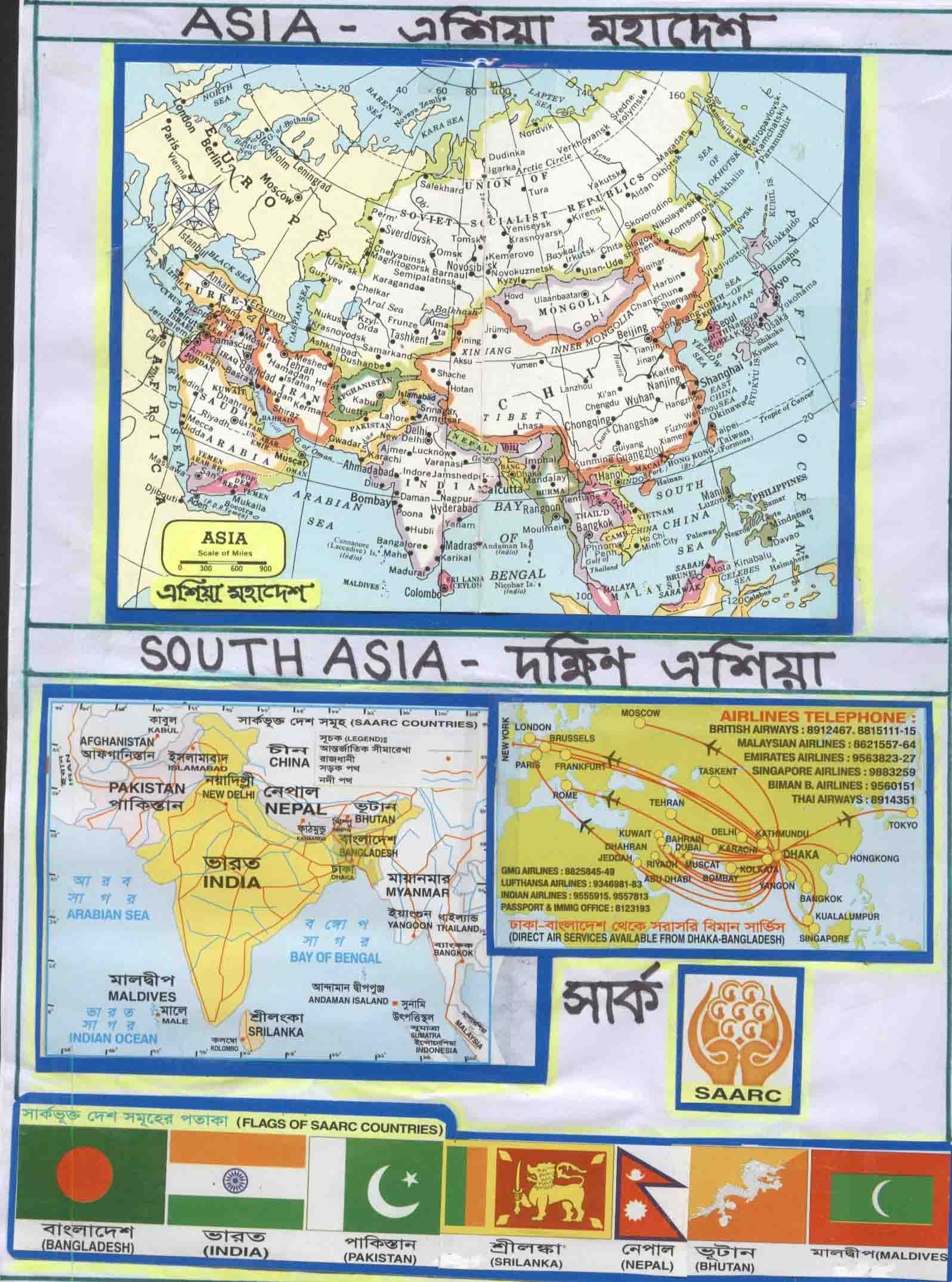 Stamps bangladesh for the bengali version of the map with some national statistics please click here gumiabroncs Gallery